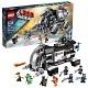 Конструктор Lego Movie 70815 Лего Сверхсекретный десантный корабль полиции