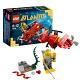 Lego Atlantis 7976 Лего Атлантис Океанический Спидер