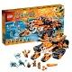 Lego Легенды Чима 70224 Передвижной командный пункт Тигров