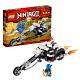 Lego Ninjago 2259 Лего Ниндзяго Мотоцикл-Череп