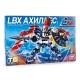 Игрушка LBX 84381 Конструкторский набор Ахиллес