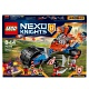 Lego Nexo Knights 70319 Лего Нексо Молниеносная машина Мэйси