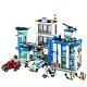 Lego City 60047 Лего Город Полицейский участок