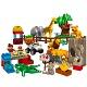 Лего Дупло 5634 Кормление в зоопарке