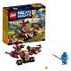 Lego Nexo Knights 70318 Лего Нексо Шаровая ракета