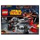 Lego Star Wars 75034 Лего Звездные войны Воины Звезды Смерти