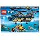 Lego City 60093 ���� ����� ����������������� ��������
