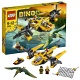 Lego Dino 5888 Лего Дино Океанический перехватчик