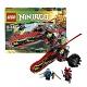 Lego Ninjago 70501 ���� �������� ���� �� ���������