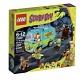 Lego Scooby-Doo 75902 Лего Скуби-Ду Фургончик тайн