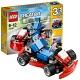 ����������� Lego Creator 31030 ���� �������� ������� �������� ����