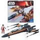 Star Wars B3953 Звездные Войны Космический корабль Класс III