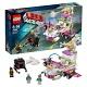 Конструктор Lego Movie 70804 Лего Фильм Машина с мороженым