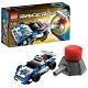 Lego Racers 7970 Лего Гонки Герой