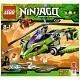 Lego Ninjago 9443 Лего Ниндзяго Змеиный вертолёт