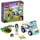 Конструктор Lego Friends 41086 Лего Подружки Ветеринарная скорая помощь
