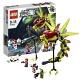 Конструктор Lego Galaxy Squad 70702 Инсектоид - захватчик