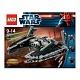 """Lego Star Wars 9500 Лего Звездные войны Ситхский перехватчик класса """"Фурия"""""""