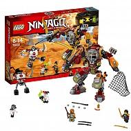 Lego Ninjago 70592 ���� �������� �����-���������