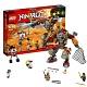 Lego Ninjago 70592 Лего Ниндзяго Робот-спасатель