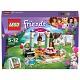 Lego Friends 41110 ���� ��������