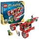 Lego Atlantis 8060 Лего Атлантис Субмарина Тайфун Турбо