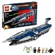 Lego Star Wars 9515 Лего Звездные войны Зловещий