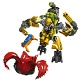 ����������� Lego Hero Factory 44023 ���� �������� ����