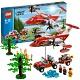 Lego City 4209 Лего Город Пожарный самолёт