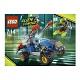 Lego Alien Conquest 7050 Лего Инопланетное вторжение Защитник