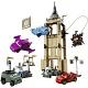 Lego Cars 8639 Лего Тачки 2 Побег из Большого Бентли