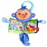 Fisher-Price CBH87 Фишер Прайс Мягкая книжка обезьянка