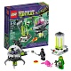 Конструктор Lego Teenage Mutant Ninja Turtles 79100 Лего Побег из лаборатории Крэнга