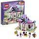 ����������� Lego Friends 41093 ���� �������� ��������������