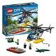 Lego City 60067 Лего Город Погоня на полицейском вертолете
