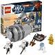 Lego Star Wars 9490 ���� �������� ����� ����� �������