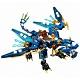 Lego Ninjago 70602 Лего Ниндзяго Дракон Джея