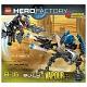 Игрушка Lego Hero Factory 7179 Балк и Вейпор