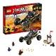 Lego Ninjago 70589 Лего Ниндзяго Горный внедорожник