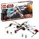 Lego Star Wars 8088 Лего Звездные войны ARC-170 Starfighter