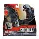Игрушка Godzilla 39520 Годзилла Фигурка 15 см в асс-те