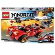 Lego Ninjago 70727 ���� �������� ������-����������� �-1