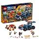 Lego Nexo Knights 70322 ���� ����� �������� ����� ������