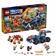 Lego Nexo Knights 70322 Лего Нексо Башенный тягач Акселя