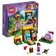 Lego Friends 41120 Спортивный лагерь: стрельба из лука