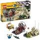 Lego Racers 8899 ���� ����� ������ ����������