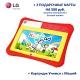 KidsPad ET720NBK8 ������� KidsPad LG + �������� ������ � ����� + 2 ���������� ����� �� 500�.