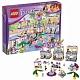 Lego Friends 41058 �������� ����� �������� ����