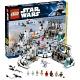 Lego Star Wars 7879 ���� �������� ����� ���� ��� �� ������� ���
