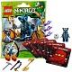 Lego Ninjago 9555 Лего Ниндзяго Мезмо